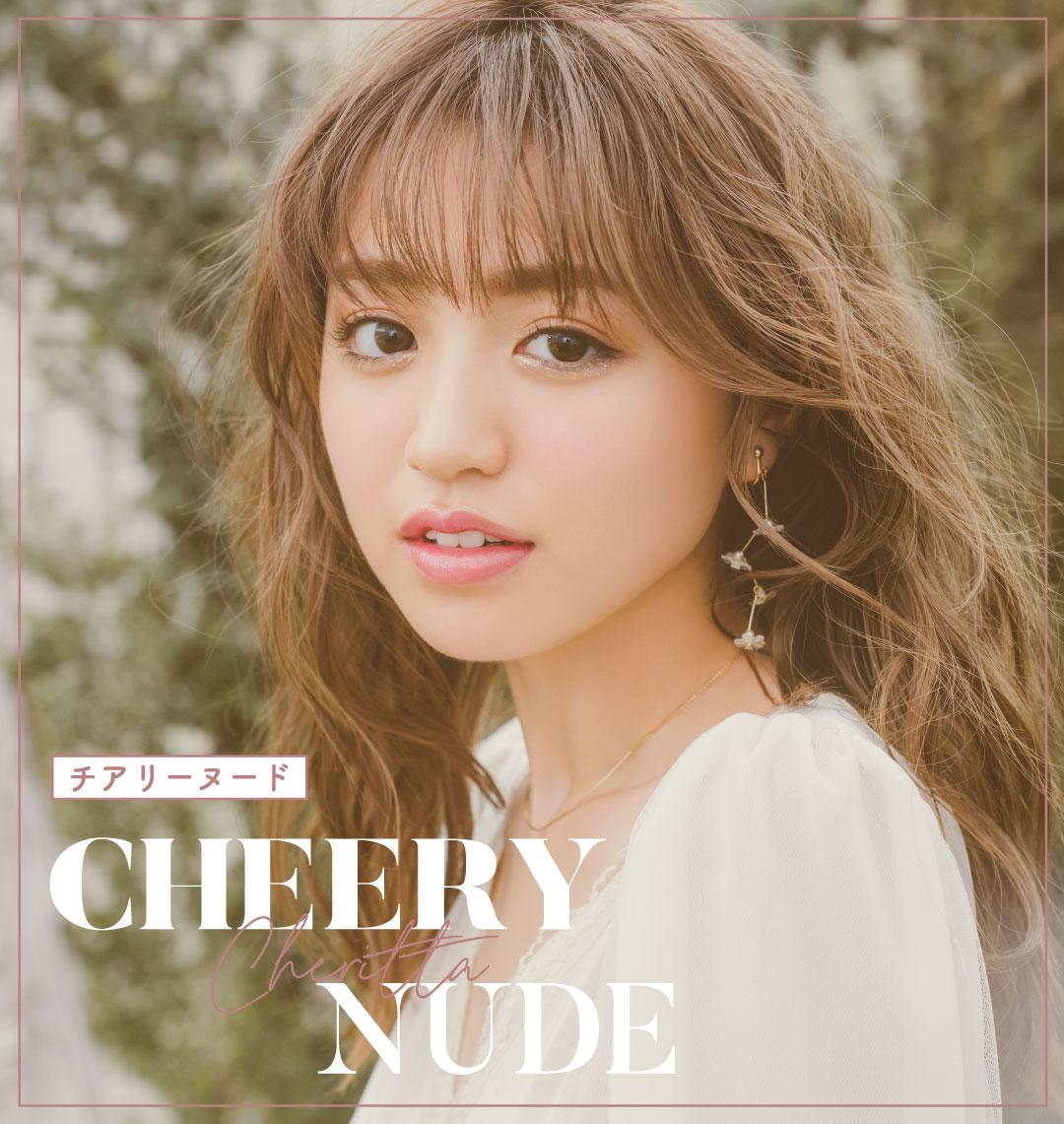 cheery nude(チアリーヌード)